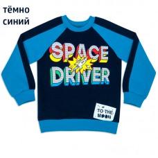 Джемпер для мальчика Космос