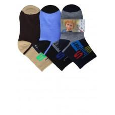 Носки детские Д009 комплект 3 шт