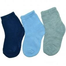 Носки для мальчика Однотонные (эконом)