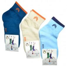 Носки для мальчика Укороченные (эконом)