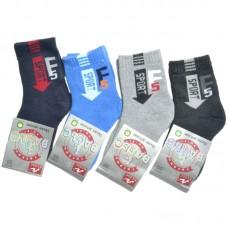 Носки для мальчика махровые Спорт (эконом)