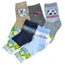 Носки для мальчика в ассортименте (эконом)