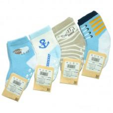 Носки ясельные для мальчика Махровые с тормозами (эконом)