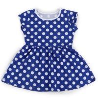 Платье для девочки Горошинка