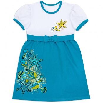 Платье для девочки Лагуна