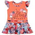 Платье для девочки Мисс