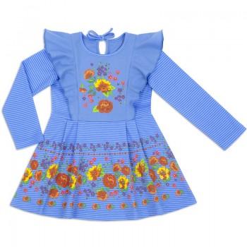 Платье для девочки Праздник осени