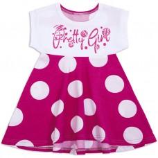Платье для девочки Pretty Girl
