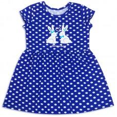 Платье для девочки Вега