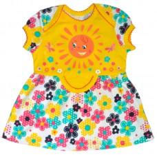 Платье ясельное Солнышко