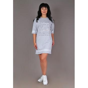 Платье женское Спорт
