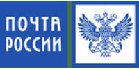 Доставка Почтой России стала ЛУЧШЕ.